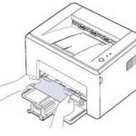 Что делать, если принтер зажевал бумагу?